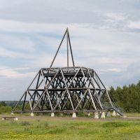 Spurwerkturm an der Zeche Waltrop, Bild von Arnoldius, Wikipedia, Lizenz: cc-by-sa 3.0