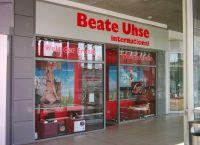 Beate Uhse Geschäft in Hamburg, Bild von GeorgHH, Wikipedia, Lizenz: public domain